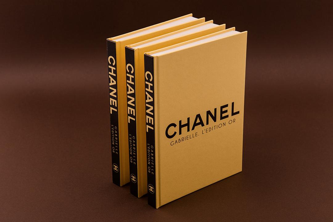 Планер Chanel Gold