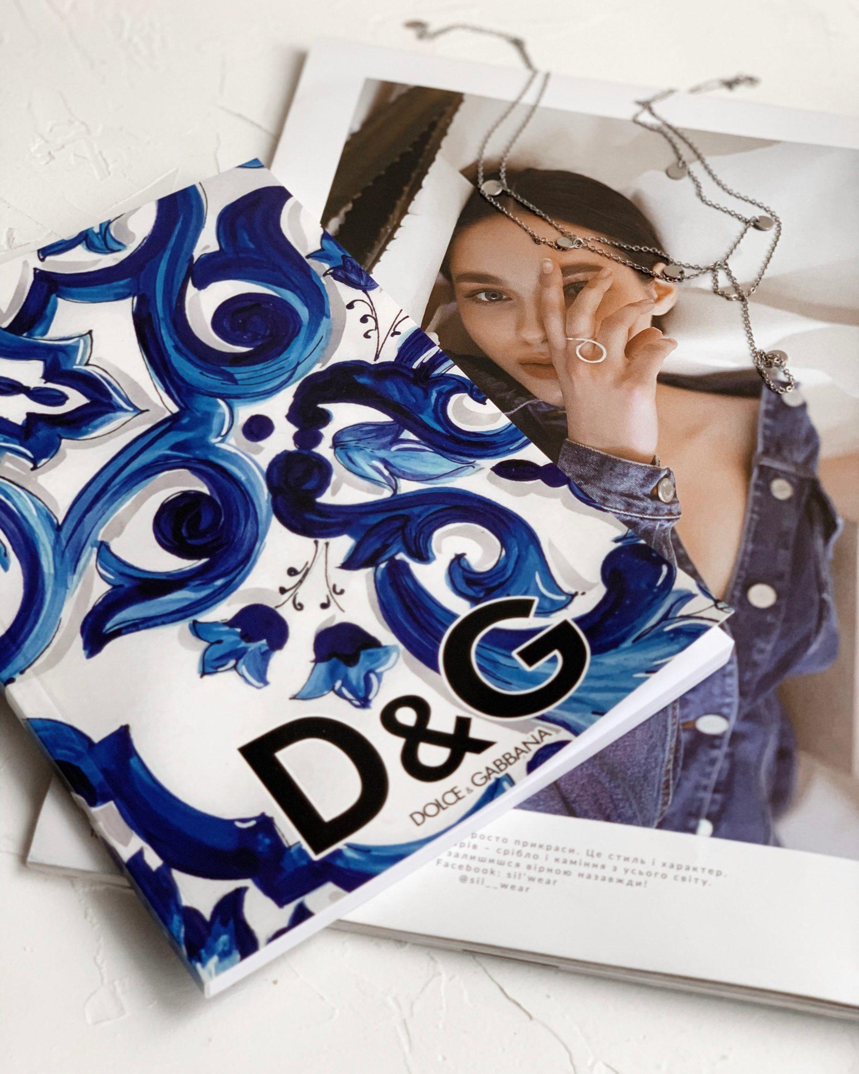 Модный блокнот Dolce Blue